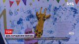 Новости Украины: в Харьковском зоопарке жираф Дема отмечает первый день рождения