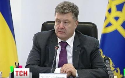 Порошенко закликав депутатів зробити все для затвердження бюджету