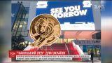 "Украина получила награду Cannes Lions за дизайн логотипа ""Евровидения"""