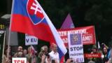 В Братиславе прошли антимигрантские протесты