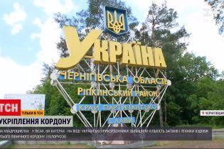 Новости мира: из-за очередного обострения ситуации в Беларуси, граница с Украиной укрепляют