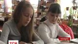 Сотрудники лисичанской детской библиотеки отправили три тысячи писем по всему миру