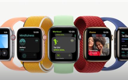 Apple презентувала нові Apple Watch: що нового очікувати користувачам та яка вартість