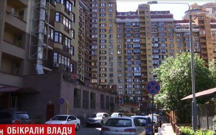 Квартира Влады Литовченко оказалась 2104-ой ограбленной в Киеве в этом году