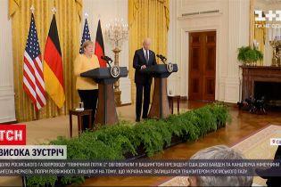 """Новини світу: Байден і Меркель висловились щодо будування """"Північного потоку-2"""""""