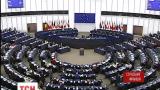 Європарламент ухвалив резолюцію щодо України