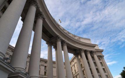 МИД: В Афганистане остаются еще около 100 украинцев