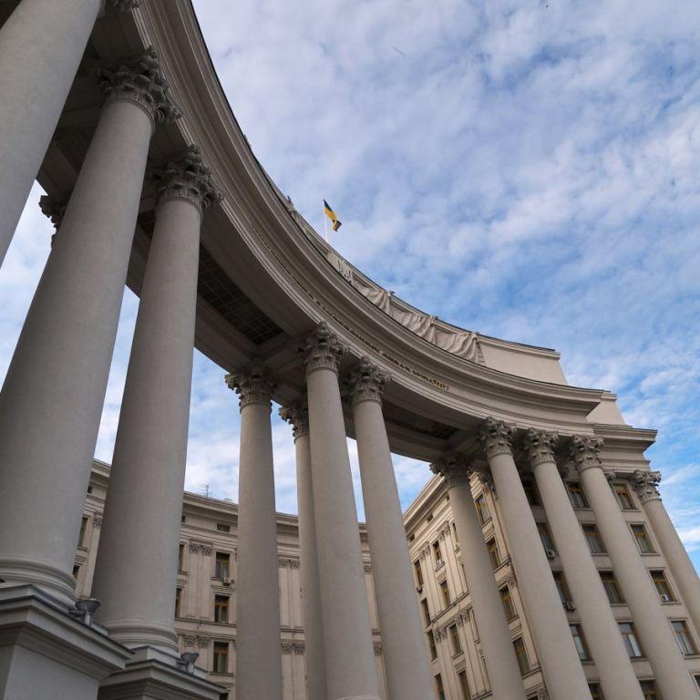 Сегодня Украина защищает всю демократическую Европу, которая появилась на руинах Второй мировой войны — заявление МИД