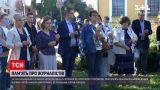Новости Украины: более 70 журналистов, отдавших жизнь из-за профессии, вспоминали во время панихиды