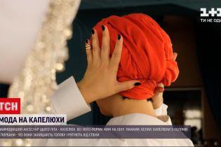 Новости Украины: как выбрать шляпу и завязать тюрбан чтобы спасти голову от жары