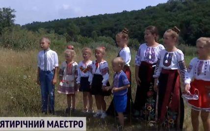 На Тернопільщині випускник школи створив дитячий колектив української народної пісні