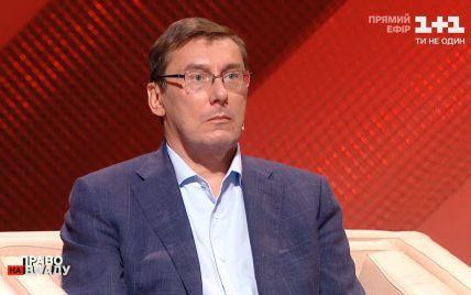 Діяльність каналів Медведчука є поживним ґрунтом для сепаратистів та терористів — Луценко