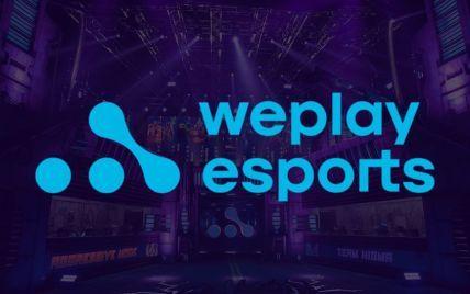 Медиахолдинг WePlay Esports проведет официальную русскоязычную трансляцию PGL Major Stockholm 2021 по CS:GO