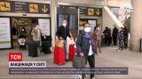 Новости мира: в Англии планируют штрафовать граждан за поездки за границу без уважительной причины