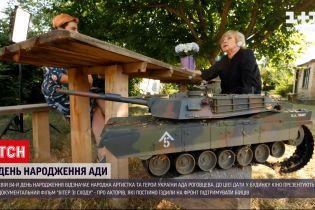 В свой день рождения актриса Ада Роговцева дала эксклюзивное интервью ТСН