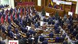 Парламент хоче, щоб світ визнав ДНР і ЛНР терористичними організаціями