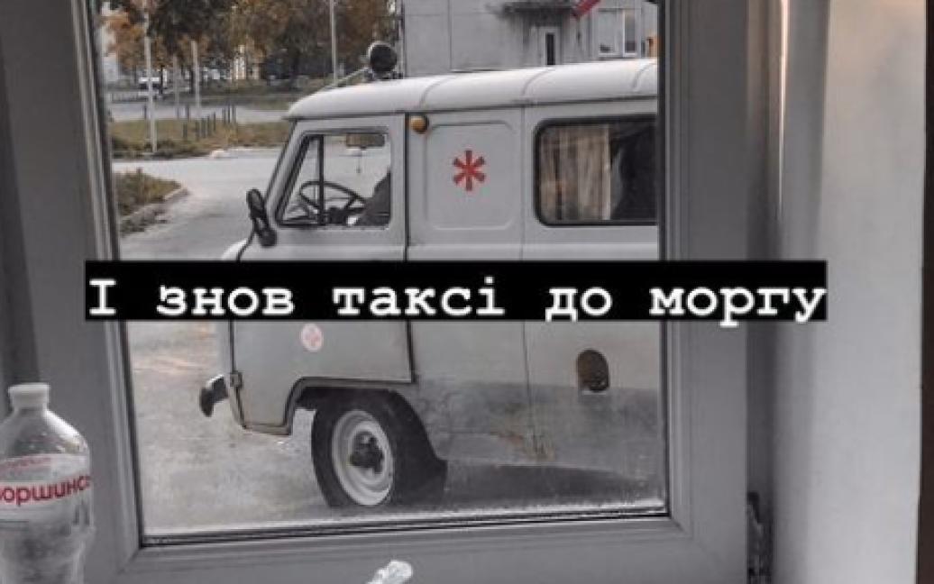 Фото: Роман Левчик, Instagram / ©