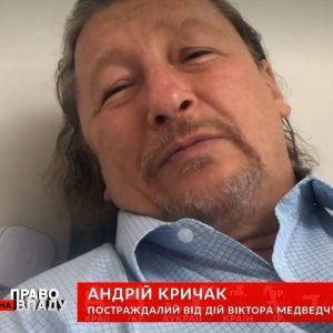 Медведчуку светило 2 года за решеткой за избиение 15-летнего подростка: подробности