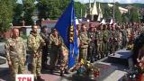 Во Львове бойцы чествовали на коленях память о Герое Украины