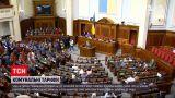 Новини України: уряд не планує підвищувати тарифи на деякі комунальні послуги