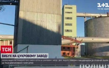 """""""Обварило мне ноги"""": на сахарном заводе под Киевом после прорыва трубы на людей полился кипяток"""