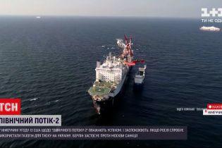 """""""Северный поток-2"""": что пообещали США и Германия и почему Киев назвал договоренности кризисом"""
