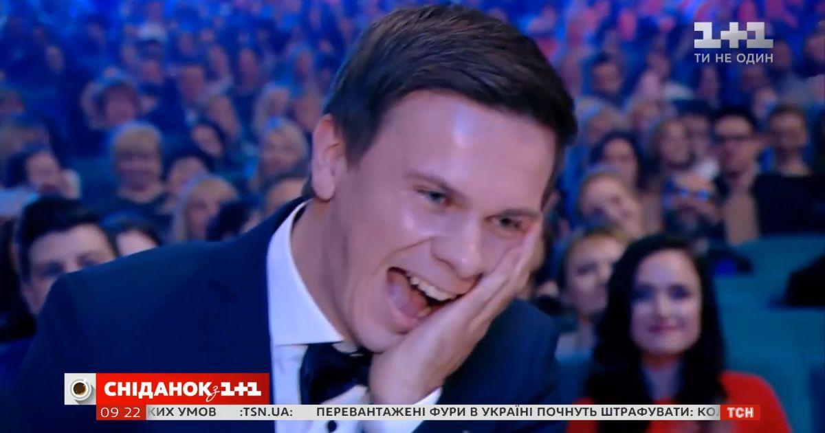 Как Дмитрий Комаров придумал самое рейтинговое тревел-шоу Украины: звездная история путешественника