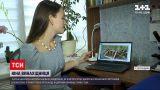 Новини України: херсонська школярка придумала, як очистити Дніпро