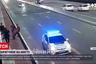 Новини України: у Дніпрі небайдужі врятували чоловіка, який хотів стрибнути з мосту