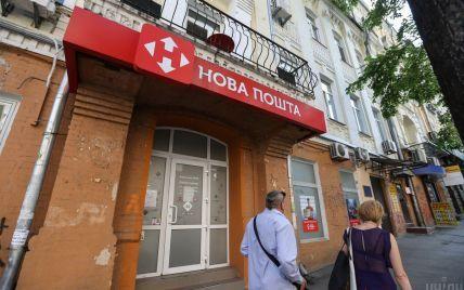 """За обрахованого клієнта і розбитий акваріум """"Нова пошта"""" заплатить штраф у понад 300 млн"""