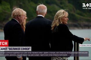 Новости мира: лидеры стран G7 встретятся на саммите в Великобритании