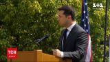 Новости мира: Зеленский посетил авиабазу Нацгвардии в Калифорнии