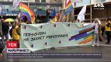 Новини України: у Києві відбувся Марш рівності – на дійство зійшлося близько 5 тисяч людей