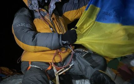Харків'янин став першим українцем, який чотири рази підкорив найвищу гору світу Еверест