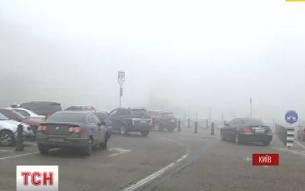 Весь Киев затянуло густым туманом