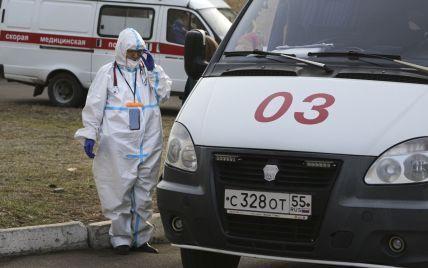 За добу в сусідній Росії від коронавірусу померла рекордна кількість людей