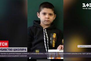 Новости Украины: мальчика из Днепропетровской области вероятно убил знакомый матери