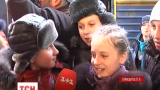 Діти з Донбасу зустрінуть Різдво в Карпатах