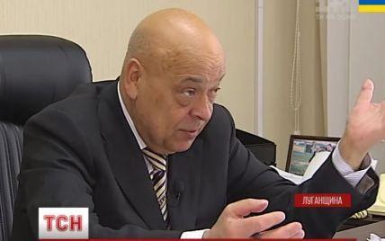 Москаль обвинил наблюдателей ОБСЕ в пьянстве