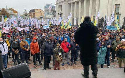 Заблокований урядовий квартал: під стіни Ради вийшли на протест євробляхери та ФОПи