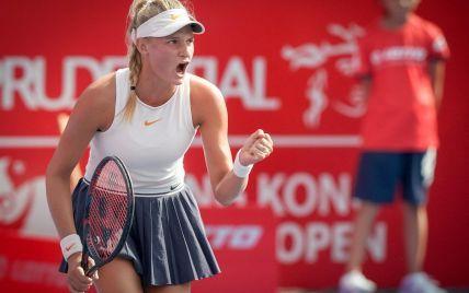 Ястремська вперше в кар'єрі виграла турнір серії WTA, розтрощивши суперницю у фіналі Гонконгу
