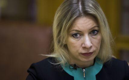 """Росія погрожує наслідками країнам за участь у """"Кримській платформі"""""""