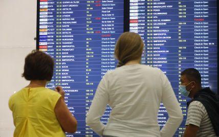 Латвия изменила правила въезда для украинцев: кто может попасть в страну