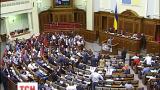 Народные депутаты в первом чтении приняли закон об ответственности за кнопкодавство