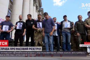 Новости Украины: подозреваемому в расстреле 7 человек в селе Новоселица грозит пожизненное заключение