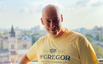 Дмитрий Гордон показал, как выглядел 31 год назад