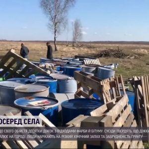 В Житомирской области обнаружили свалку химических отходов: в почве превышены нормы опасных веществ