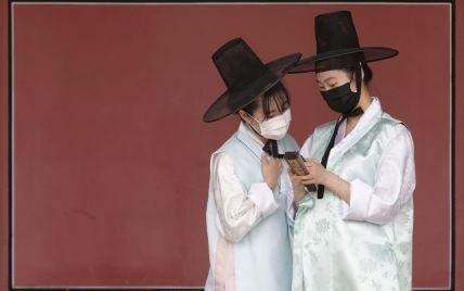 В Южной Корее заявили о новой вспышке коронавируса, столицу закрыли на карантин