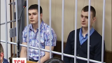 Суд над экс-беркутовцами Сергеем Зинченко и Павлом Аброськиным снова переносится