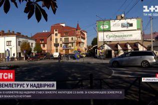 Новости Украины: на Прикарпатье произошло землетрясение